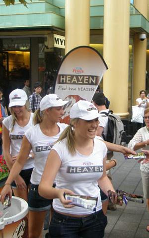 Heaven - Peters Ice-cream